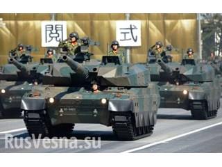 Япония против России: Чем закончится конфликт из-за Курил?