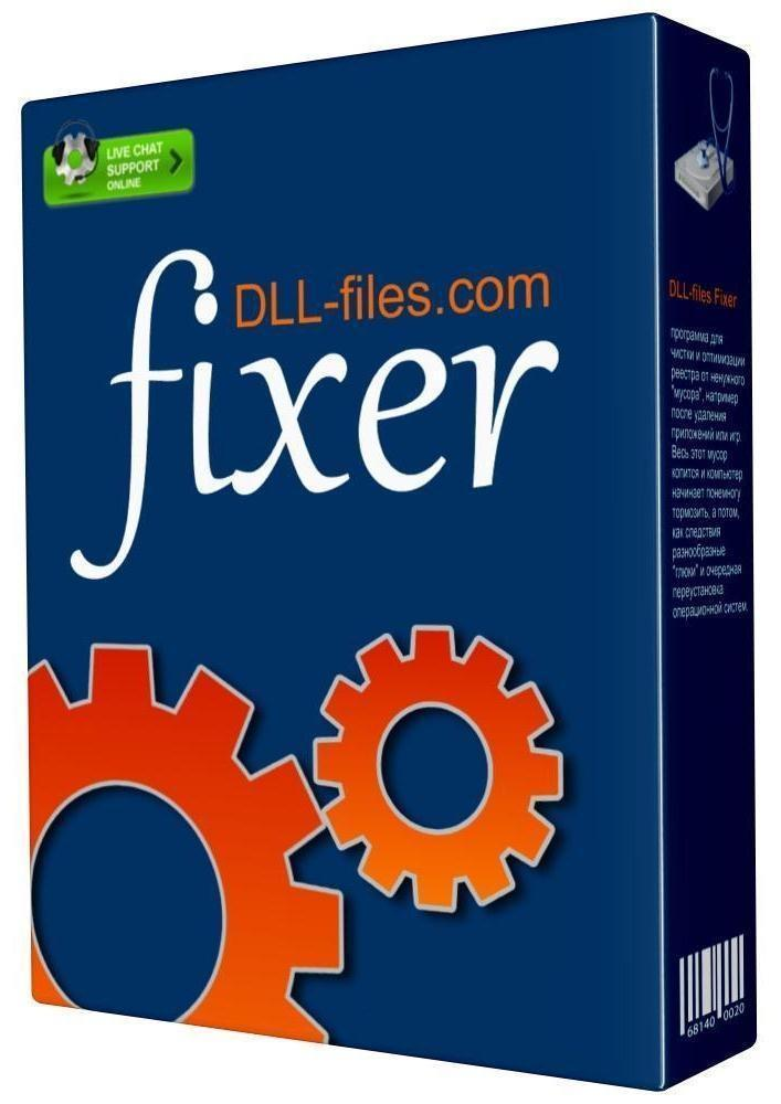 DLL-Files Fixer 2.9.72.2521