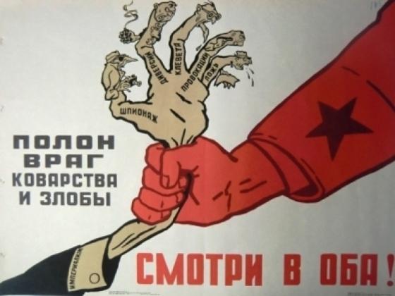 """Остановите """"Гринпис""""! Открытое письмо главному редактору """"ЭкоГрада"""" Игорю Панарину"""