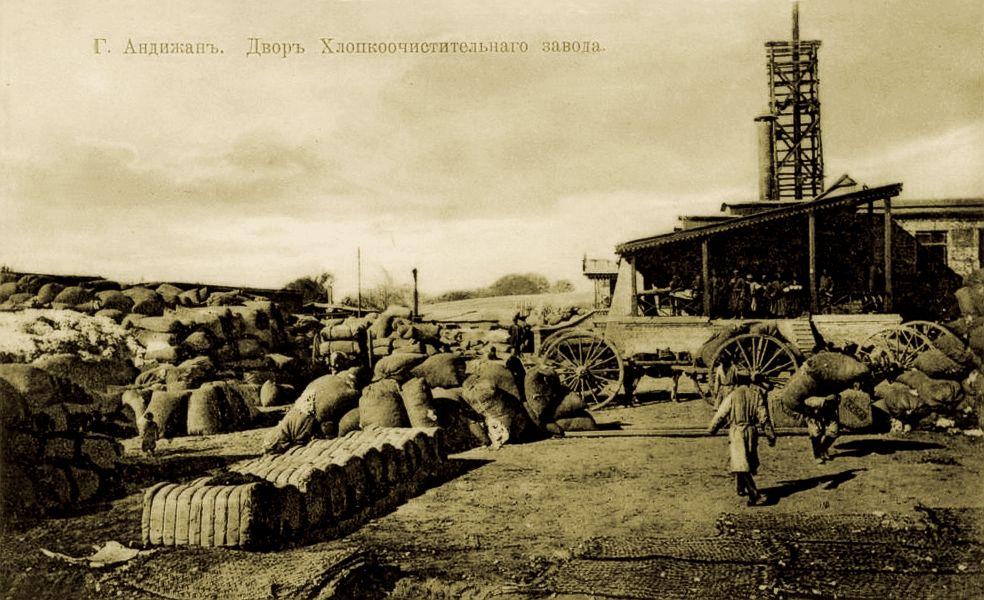 В. П. Вощинин. Туркестан «старый» и «новый»: очерки русской колонизации (1914)