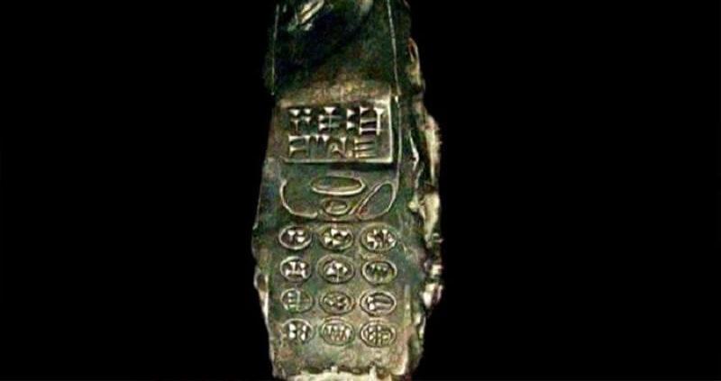 Археологи нашли телефон, которому около 800 лет