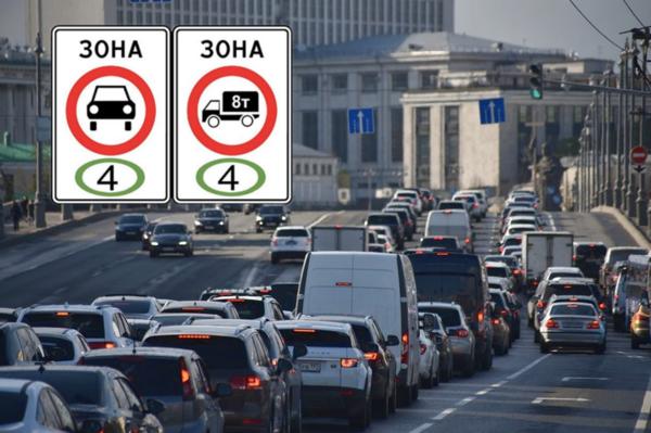 Для автомобилей возрастом более 10 лет готовится разорительный «экологический» штраф