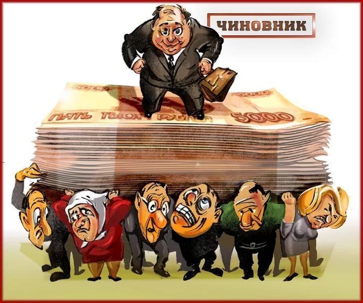 Чиновники украли за 2017 год почти 2 трлн рублей
