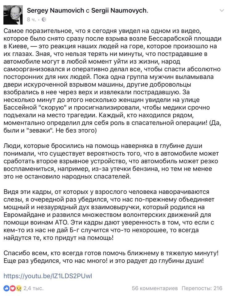 Молитесь, мрази! Ю. Витязева