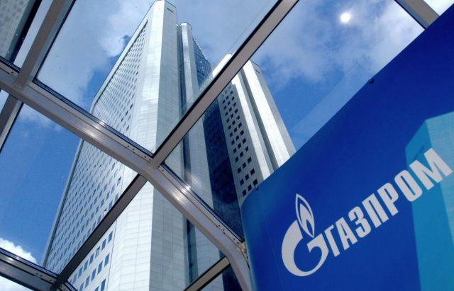 """Прибыль """"Газпрома"""" в этом го…"""