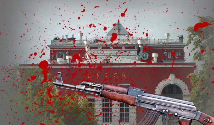 Кровавая бойня в Курске: уби…