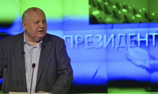 Горбачёв и его фонд