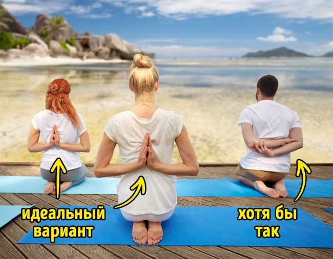 5 упражнений, которые покажут, насколько молодо ваше тело