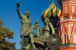 День народного единства: пра…