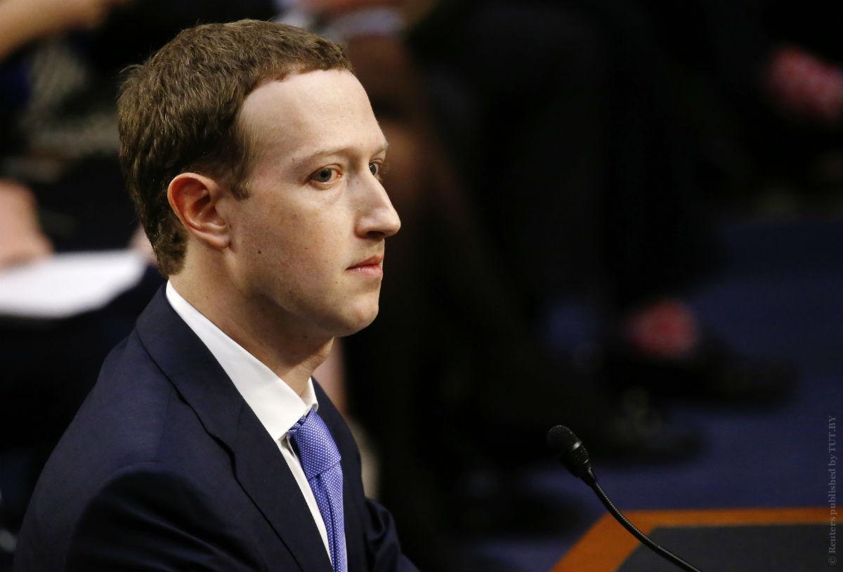 Инвесторы требуют увольнения Цукерберга