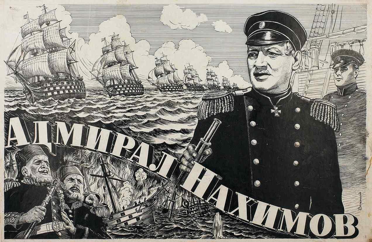 5 июля 1802 г. родился Павел Степанович Нахимов, русской флотоводец, адмирал