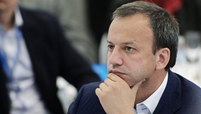 В России больше нет олигархов, заявил Дворкович