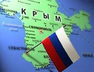 Европейская пресса начала поддерживать РФ в Крымском кризисе