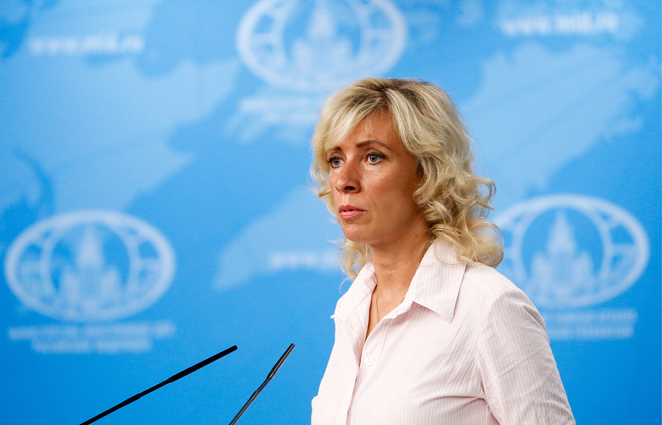 """МИД Греции назвал комментарий Захаровой """"неуважением"""" к Афинам"""