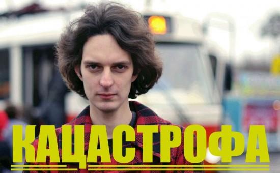 Эксцентричный авантюрист стал правой рукой Навального