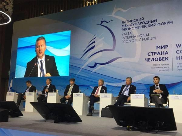 На экономический форум в Ялту прибыли десятки политиков и экономистов из стран ЕС