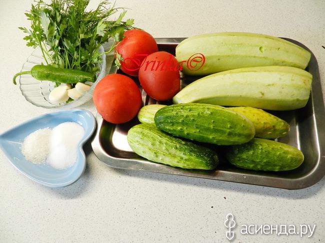 Малосольный салат из свежих овощей