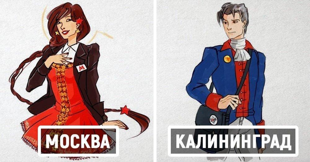 Художница превратила российские города в людей и даже придумала им собственные характеры