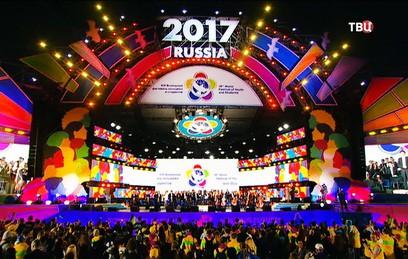 В Сочи завершился 19-й Всемирный фестиваль молодёжи и студентов