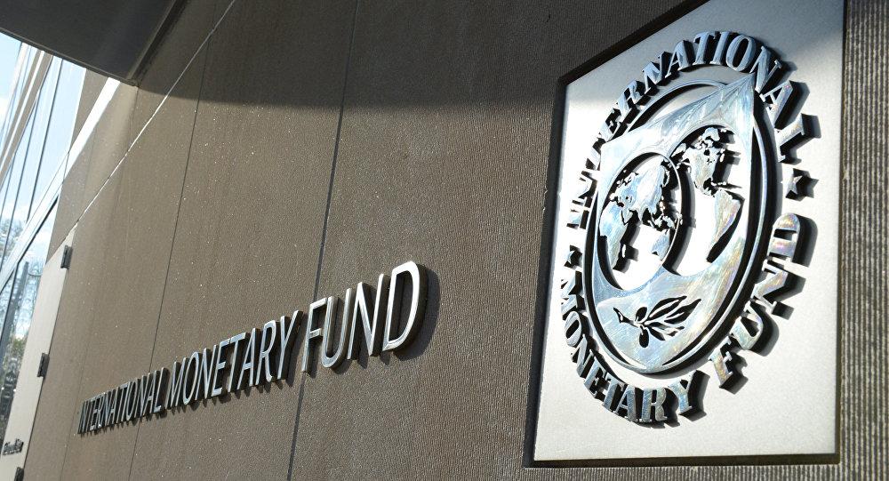 МВФ улучшил прогноз экономического роста России