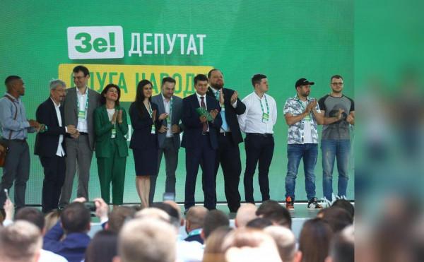 Партию Зеленского сравнивают…