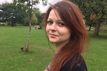 Первое интервью Юлии Скрипаль(видео)