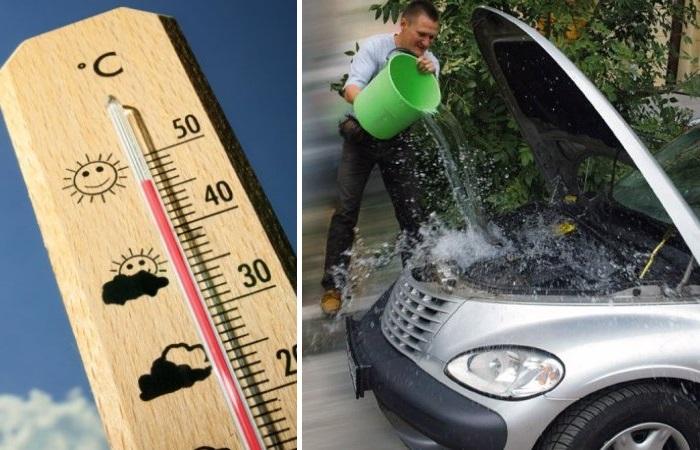 Как охладить перегретое авто