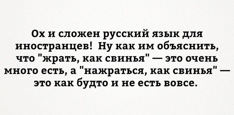 Как уничтожить иностранца)))))