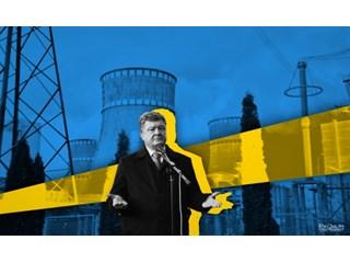 Аферист Порошенко хочет надуть Европу, как Остап Бендер: обзор энергетики