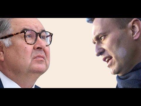 Усманов vs Навальный в суде