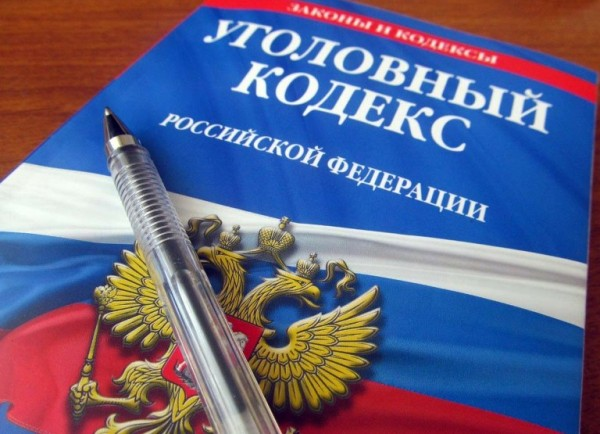 Россиян начнут жестко наказы…