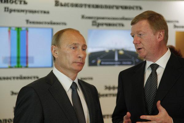 Лихие 90-е - 3. Почему Путин не уволит Чубайса
