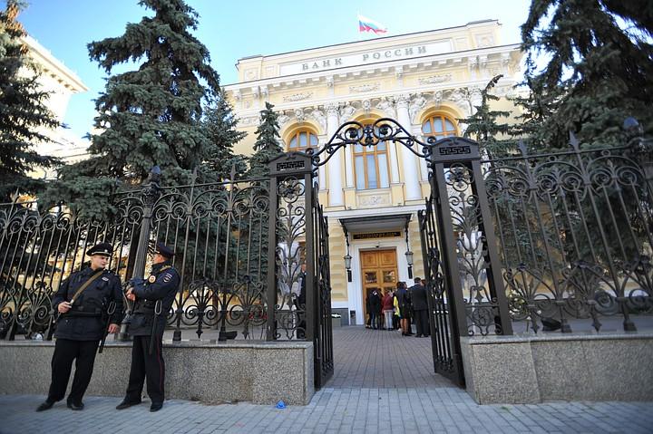 """Центробанк отозвал лицензию у """"Южного регионального банка"""""""