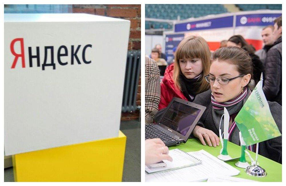 В «Яндексе» и «Сбербанке» прокомментировали слухи о «покупке акций»
