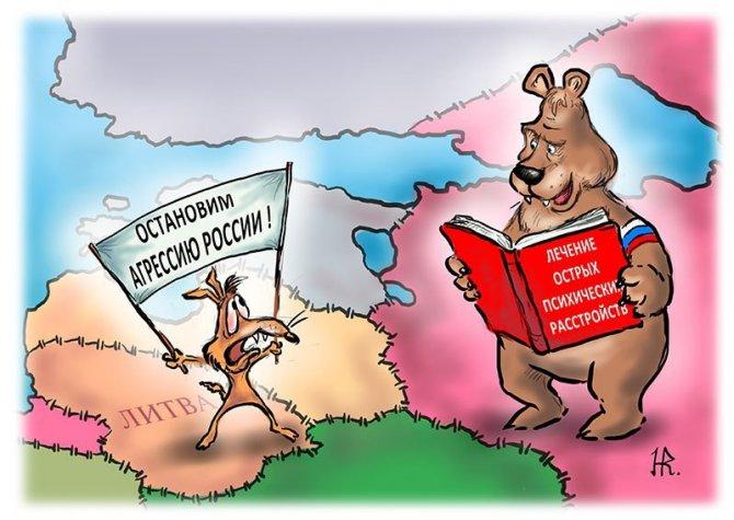 Опасности приближения оружия США к границам России для стран размещения!