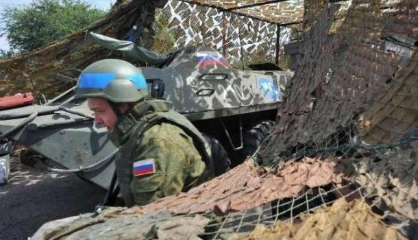 В Приднестровье отказались в…