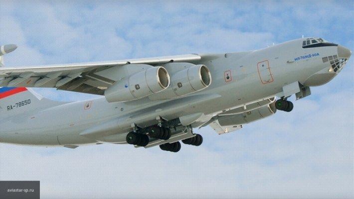 Авиационный бум РФ: стартовал новый этап строительства Ил-76МД-90А