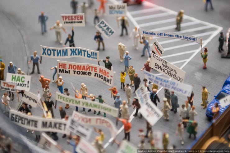 Россия в миниатюре. ФОТО
