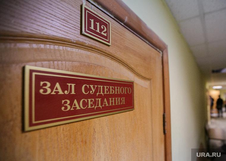 """""""Будет сидеть! Я сказал!"""": Российским судьям разрешат не объяснять свои решения"""