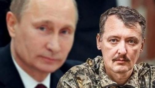 Удар в спину православных на Украине. Юлия Витязева