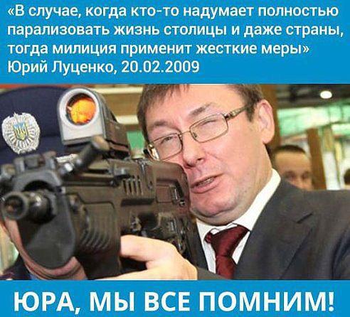 Парубий подписал и направил Президенту закон, позволяющий Луценко стать генпрокурором - Цензор.НЕТ 3438