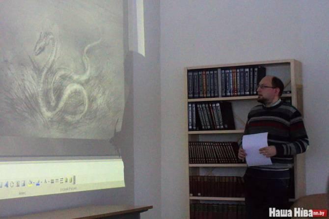 Таинственная Беларусь. Изучение аномальных явлений группой Уфоком