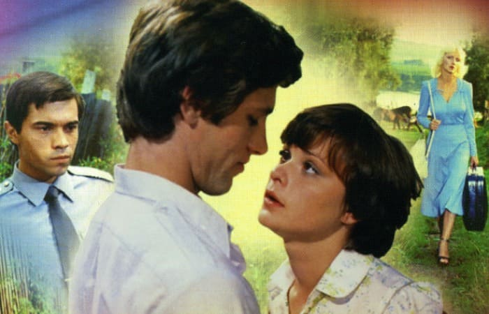 Герои фильма *Не могу сказать *прощай*, 1982   Фото: kinopoisk.ru
