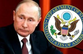 Проект «S.3336». США дали России ровно 90 дней