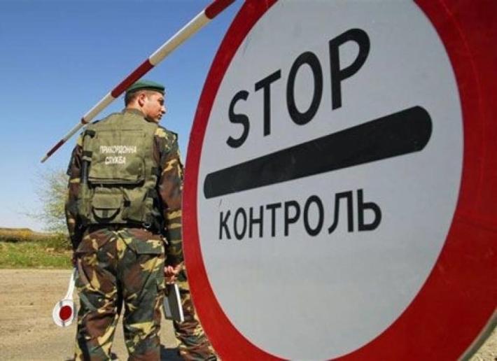 Украина надеется «наказать» русских введением виз, но не думает о последствиях.