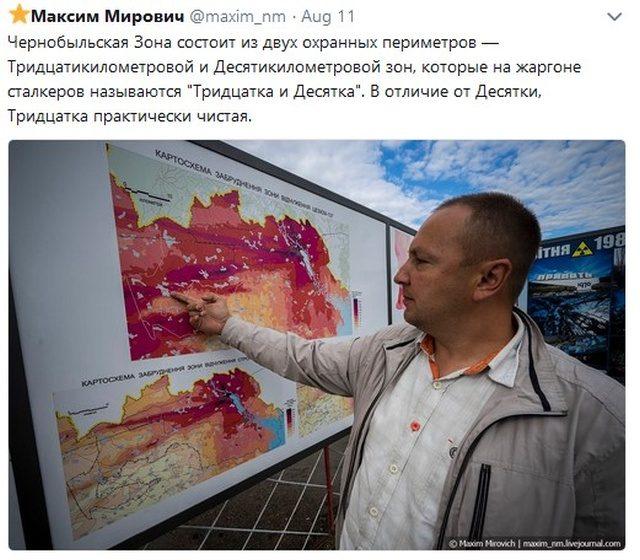 39 фактов о Чернобыле, о кот…