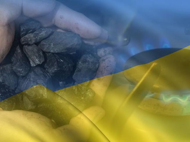 Доскакались:Окончательное прощание-Украина перешла на российский уголь...