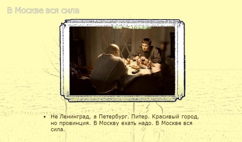 Москвичам существенно подняли пенсии. Теперь «минималка» составляет 17,5 тысяч