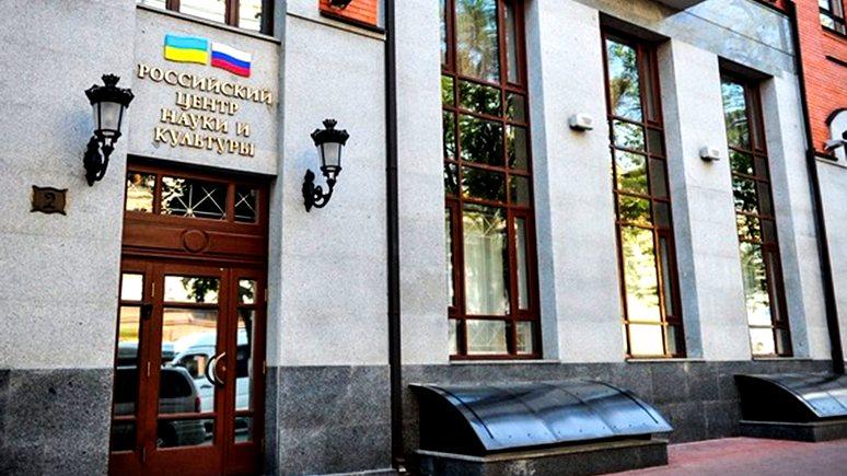 N-TV: после штурма русского центра в Киеве «украинская культура» рискует оказаться на улицах Москвы