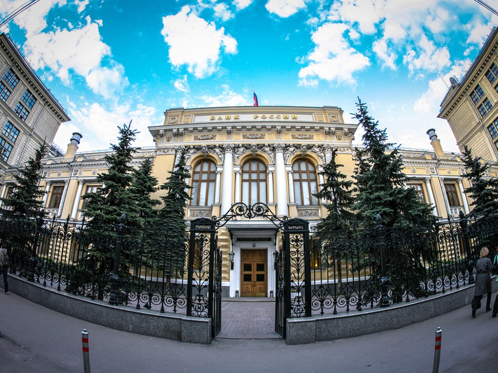 ЦБ РФ снизил ключевую ставку до 9,25% с 9,75% годовых